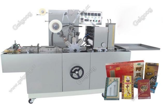 Cellophane Bubble Gum Packing Machine with Transparent Film GGB-300A