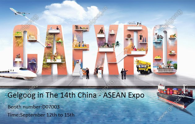 Gelgoog in The 14th China - ASEAN Expo