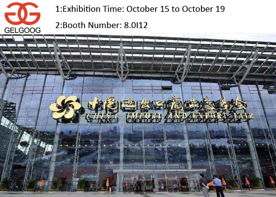 GELGOOG will be 122th China Import and Export Fair