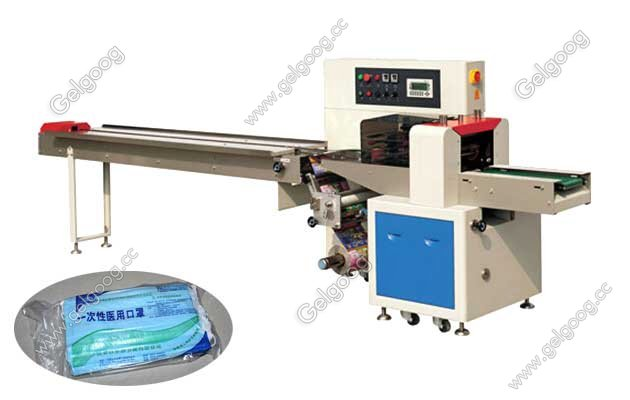 pillow type mask packing machine with high quality
