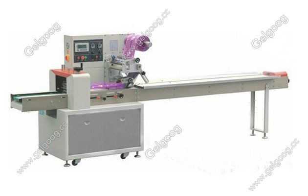 pillow type packing machine high quality