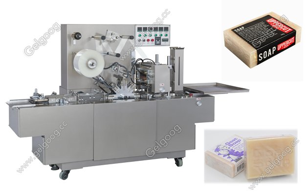 Soap Making And Packing Line For Sale