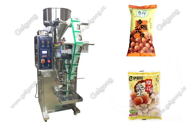 automatic food packing machine for granule grain