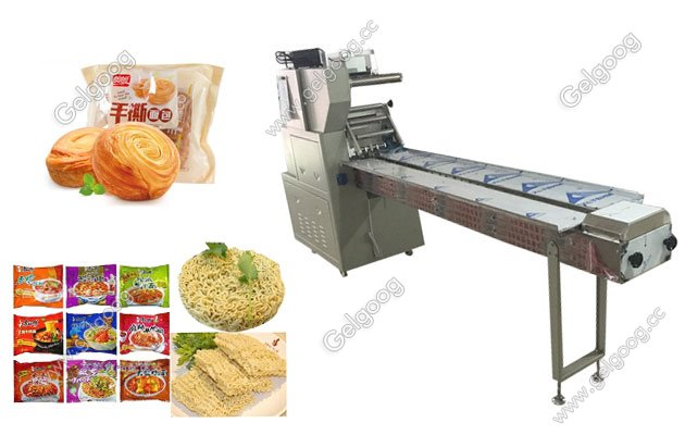 mooncake pillow type packing machine