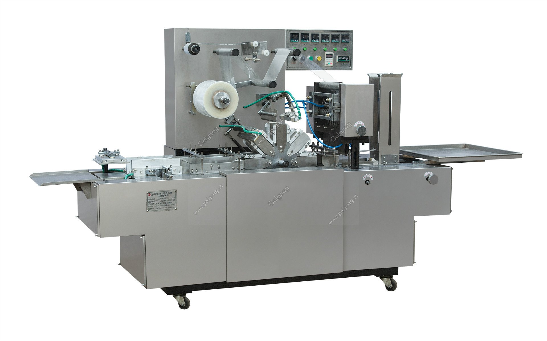 Hot Sale Chiclets Stick Cellophane Packing Machine price
