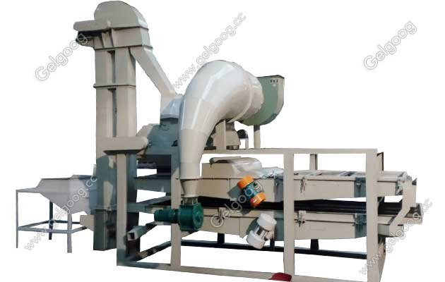 Pumpkin Seed Shell Machine Pumpkin Seed Separator Machine