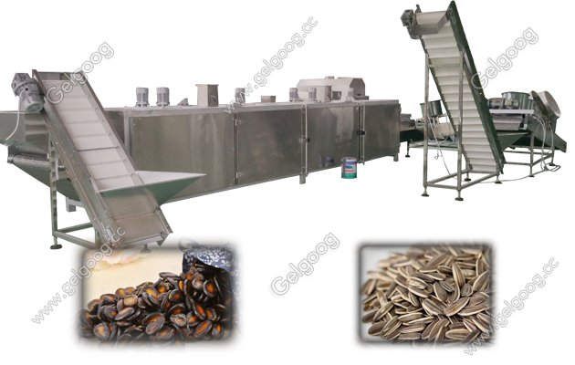 sunflower seeds seasoning and roasting production line