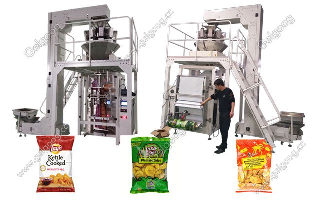 Multifunctional Snack Food Weighing And Packing Machine Full Automatic