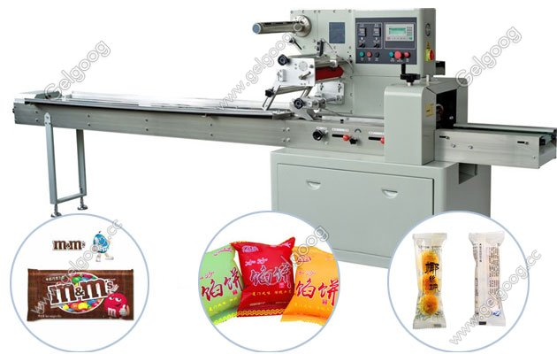 automatic new pillow type candy cake packing machine wholesale manufacturer