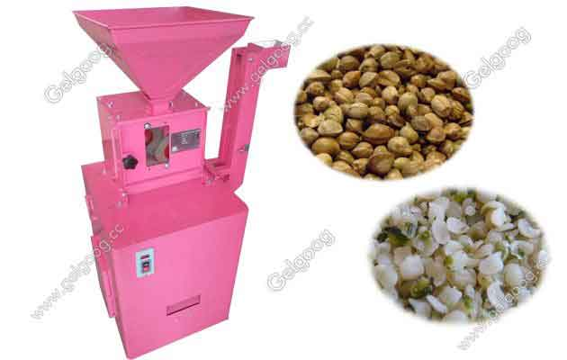 Small Scale Hemp Seed Decorticator Machine For Sale Price